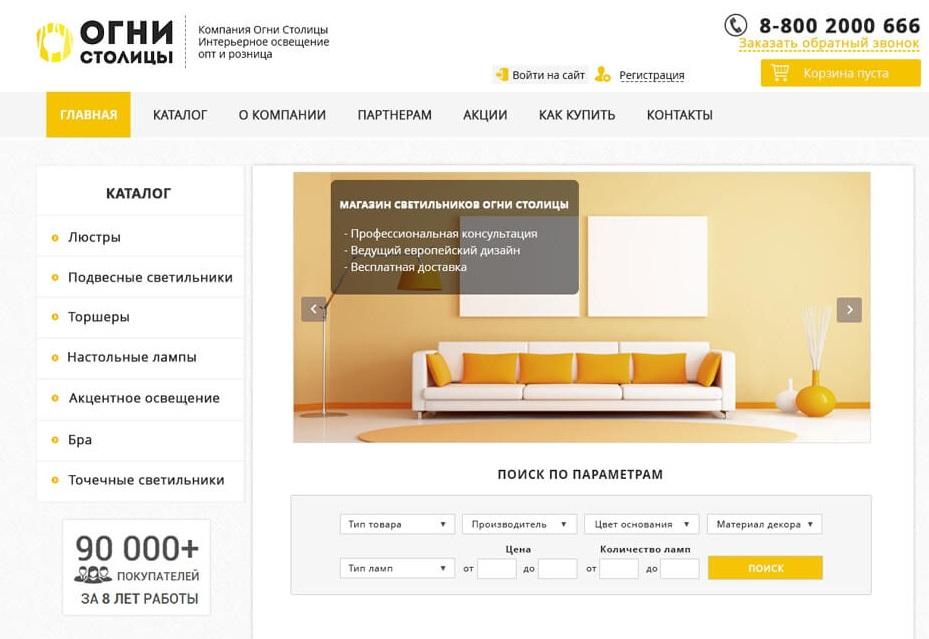 Создание сайта интернет магазина в екатеринбурге маркетинговое агенство Сортавала